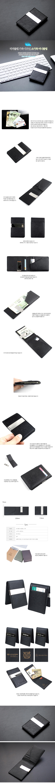 리더플랜 소가죽 엠버 머니클립 고급형 버전 - 아리아라, 14,800원, 머니클립/명함지갑, 머니클립
